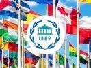 В Санкт-Петербурге прошёл форум молодых парламентариев Межпарламентского союза