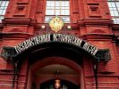 В День народного единства в Государственном историческом музее проведут более 30 бесплатных экскурсий