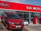Новый дилерский центр KIA открывается в Ставрополе