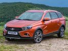 АВТОВАЗ объявил о старте продаж LADA Vesta SW и Vesta SW Cross