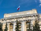 Bank of Russia launches a direct electronic document exchange in deposit operations with credit institutions