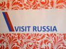 В Шанхае пройдёт роад-шоу с участием представителей регионов России