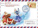 В зоопарке Москвы начала работать почта Деда Мороза