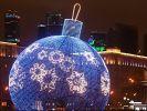 На Поклонной горе собирают самый большой ёлочный шар в мире