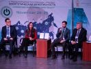 """Representatives of IDGC of Centre took part in the international youth congress """"Energy Security"""""""