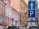 Парковка в Москве будет бесплатной в новогодние праздники
