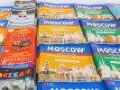 """Россию за 2017 год посетят 900 тыс. """"безвизовых"""" туристов из Китая"""