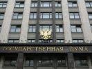 Госдума приняла закон об удалённом открытии счетов в банках