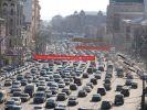 For 11 months Muscovites spent 342 billion rubles for new cars