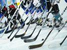 В Дмитрове стартует женский молодёжный чемпионат мира по хоккею