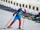 Маргарита Васильева выиграла спринт на Кубке России по биатлону в Ижевске