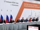 Президент РФ: Проект по развитию территорий продолжится и в 2018-2020 годах
