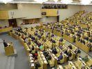 Комитет Госдумы рекомендовал принять во втором чтении проект закона о волонтерстве