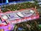 """Столичный парк """"Остров мечты"""" примет первых посетителей в 2019 году"""