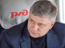 Глава РЖД поставил задачу безусловного обеспечения транспортной безопасности в период ЧМ-2018