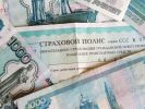 Сборы страховщиков Северного-Западного региона России увеличились до 97,7 млрд руб.