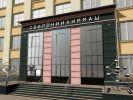 СвердНИИхиммаш поставит центрифугу для Электрохимического завода