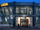 АВТОВАЗ открыл самый большой дилерcкий центр LADA в Татарстане