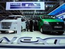 GAZ Group plans to expand its sales geography to 90 countries by 2022