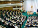В Совете Федераций обсудили проблемы развития интеллектуальных систем учёта электроэнергии