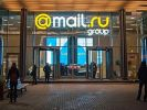Ростуризм и Mail.ru Group подписали соглашение о сотрудничестве