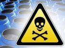 Россия открыта к сотрудничеству с ОЗХО в строгом соответствии с Конвенцией о запрещении химического оружия