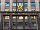 В Госдуму внесён законопроект об ответных мерах РФ на санкции США