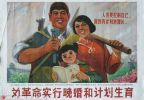 Почему Китай отменил ограничение на рождение детей?