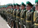 В России скоро пройдёт День Пограничника