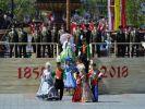 Хабаровск празднует День Города