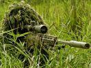 Анонсирована новая российская снайперская винтовка МЦ-116М