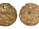 Артефакты из сферы торговли, которым по 500 лет, нашли в Москве