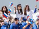 В России решили праздновать День молодежи раньше