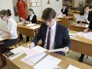 Несколько тысяч человек получило 100 баллов на ЕГЭ по русскому языку