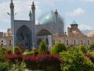 В Тегеране пригрозили заблокировать поставки нефти в Персидском заливе