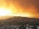 Хорватские фанаты перед матчем с Россией сожгли Остров любви