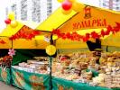 В Московской области в июле пройдёт свыше 200 семейных ярмарок