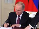 Путин: господдержка объектов ЧМ продлится пять лет