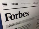Редакция российского Forbes потребовала увольнения нового главного редактора