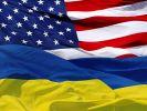 США спонсирует вооружение Украины