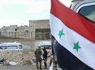 США сократят программы помощи Сирии