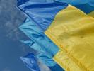 На Украине ответили на обвинения американских СМИ в предательстве