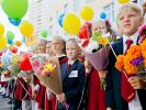 Самую большую школу региона открыли во Владимире