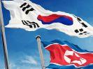 КНДР и Южная Корея обсудят вопросы ядерного разоружения
