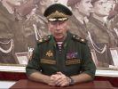 Глава Росгвардии пообещал сделать из Навального «отбивную»