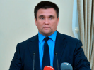 Климкин: У Украины есть план по Азовскому морю