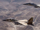 Израиль опасается ответа России на сбитый Ил-20