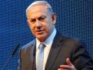 Нетаньяху рассказал о найденном в Иране складе с ядерным оборудованием