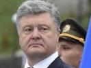Порошенко отказался возвращать России $3 млрд долга
