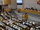 Россия ответила на угрозы Лондона нанести киберудар